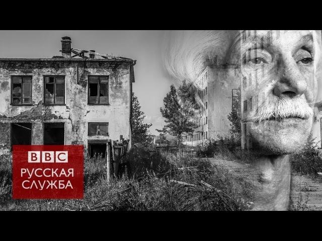 От Колымы до Воркуты как в России умирают города