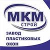 """Окна  Лоджии  ПВХ от завода""""МКМ Строй"""" Череповец"""