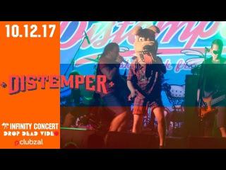 Репортаж: Distemper - Концерт в Санкт-Петербурге