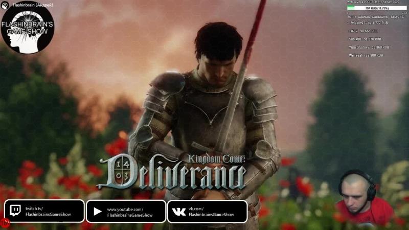 Страх и ненависть в Богемии Kingdom Come Deliverance как он есть