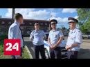 Против смоленских полицейских остановивших прокурора возбуждено дело