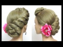 New Side Juda Hairstyle For Long Hair Tutorial