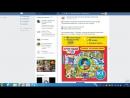 Запись экрана 17 12 2017 23 03 47 Обучающий планшет Круглый год