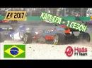 F1 2017 КАРЬЕРА 1 СЕЗОН - БРАЗИЛИЯ КВАЛИФИКАЦИЯ 41