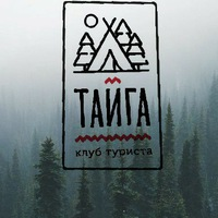 "Логотип Клуб туриста ""Тайга"". Горы, реки, лыжи. Тюмень"