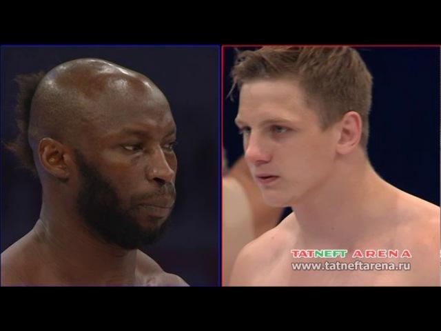 TATNEFT CUP Dmitriy Menshikov VS Yanu Cruz Бои по правилам TNA