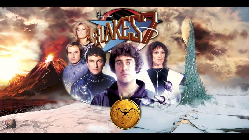 Семёрка Блейка Blake's 7 01 сезон 04 серия 1978 Перевод ДиоНиК