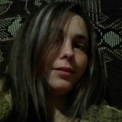 Алина Петраш