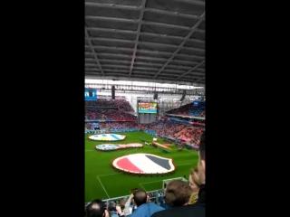 La apertura completa del partido entre Uruguay y Egipto