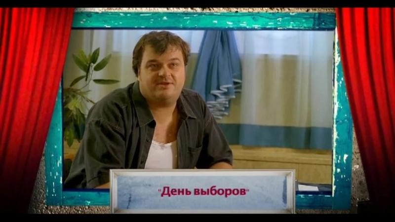 История российского юмора 16 2002 год