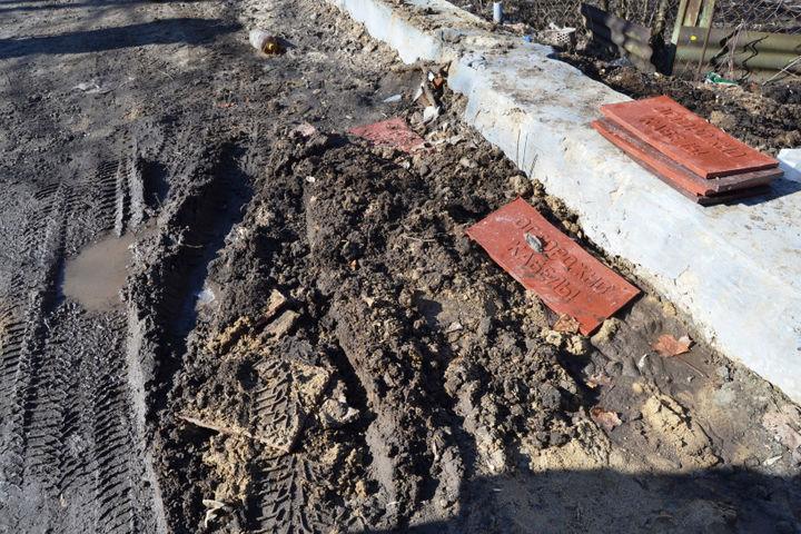 Фирму, не благоустроившую территорию в Лыткарине после земляных работ, оштрафуют и обяжут навести порядок