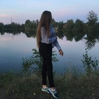 ДіанаВасиленко