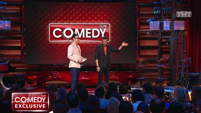 Comedy Club Exclusive 74 выпуск