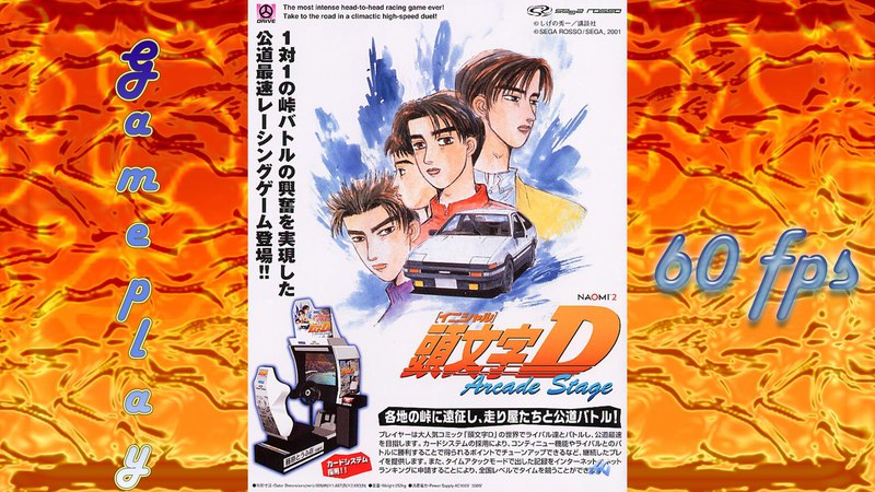 Initial D Arcade Stage 2002 by Sega Sega Rosso 1080p 60fps Normal circuit gameplay on Demul 0 7