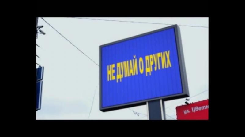 DJ Yankovski - Foule sentimetale