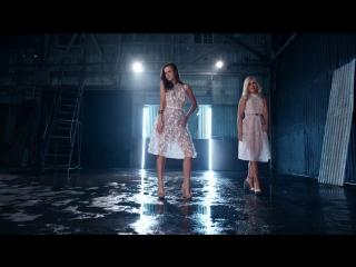 Песня No Tears Left To Cry - Ariana Grande в исполнении Tiffany Alvord и Tatum Lynn