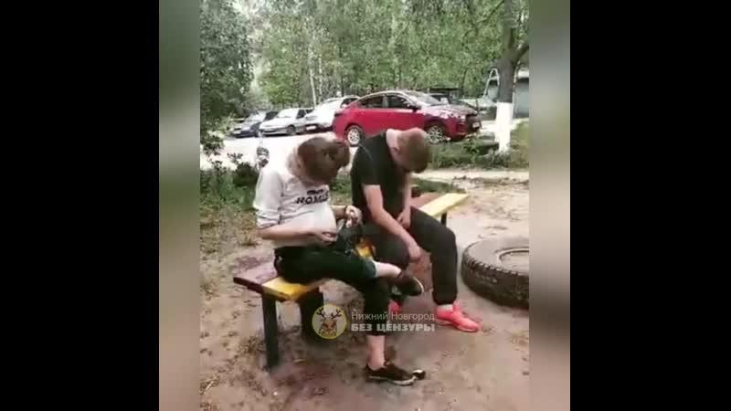 Нижегородские объебосы
