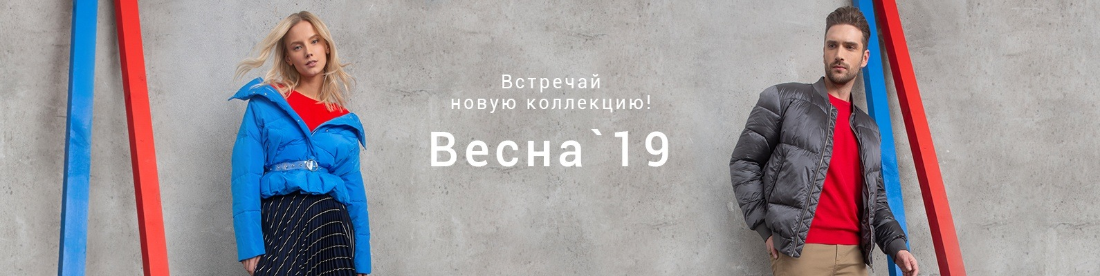 O STIN   ОСТИН   ВКонтакте 7f66598baad