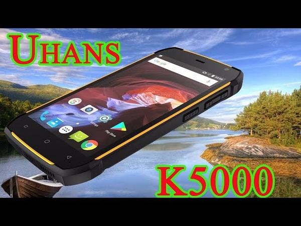 Uhans K5000 смартфон с рацией IP68 3 32Гб 5000мАч
