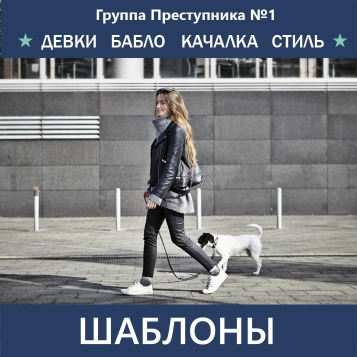 https://sun9-28.userapi.com/c845321/v845321788/206668/yumbG2F8Lkw.jpg