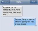 Личный фотоальбом Кати Гончаровой