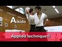 Aikido - Applied technique Kokyu Nage (Shirakawa Ryuji shihan)