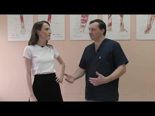 Курс лечебной физкультуры