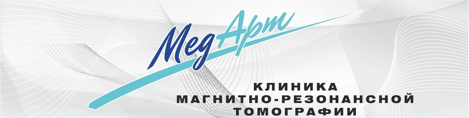 Медицинские книжки в Москве Марфино для парикмахерских