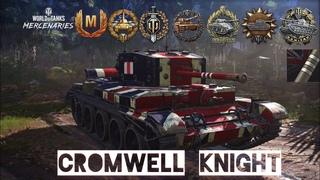 Cromwell Knight на карте Редшир / MerjikITA