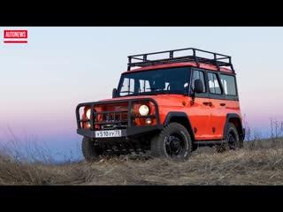 Новый UAZ Hunter Экспедиция за миллион рублей