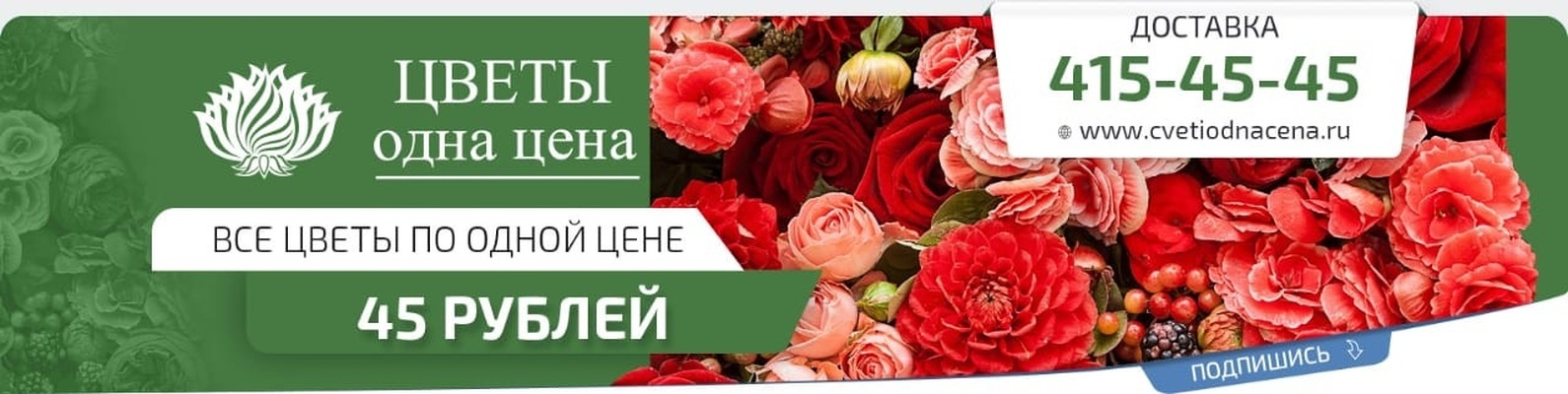 salon-tsvetov-buket-dzerzhinsk-adres-kakie-tsveti-podarit-za-docheri-na-den-rozhdeniya