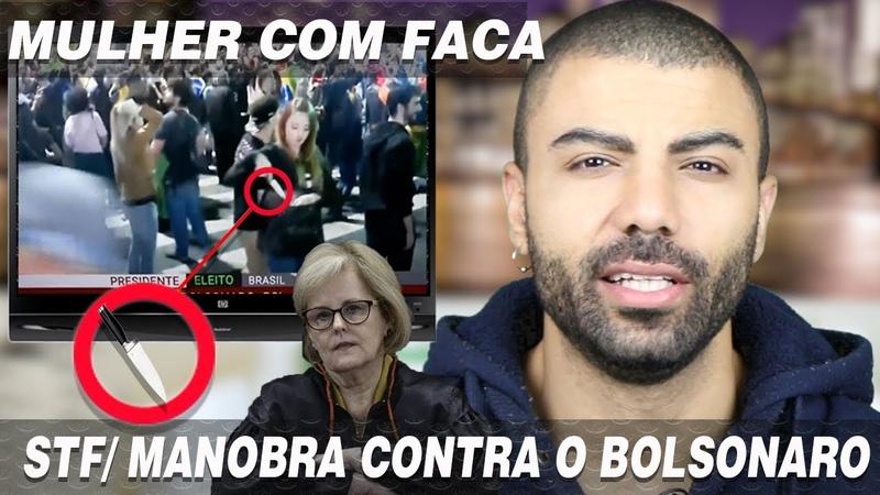 BOLSONARO PODE SER IMPEDIDO PELO STFMULHER IDENTIFICADA EM VÍDEO