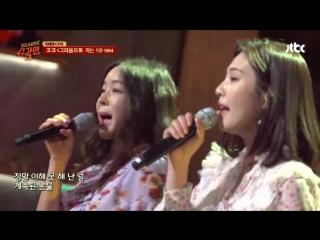 Lee Yoo-Young, Lim Ji-Yeon, Cha Ji-Yeon Nude - Ganshin (KR