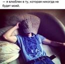 Фотоальбом Бехруза Шарипова