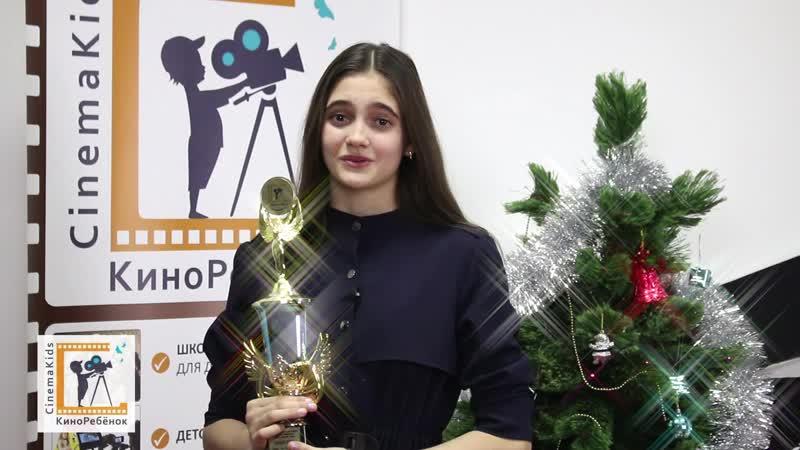 Полина Дзебисова поздравления С новым 2019 годом