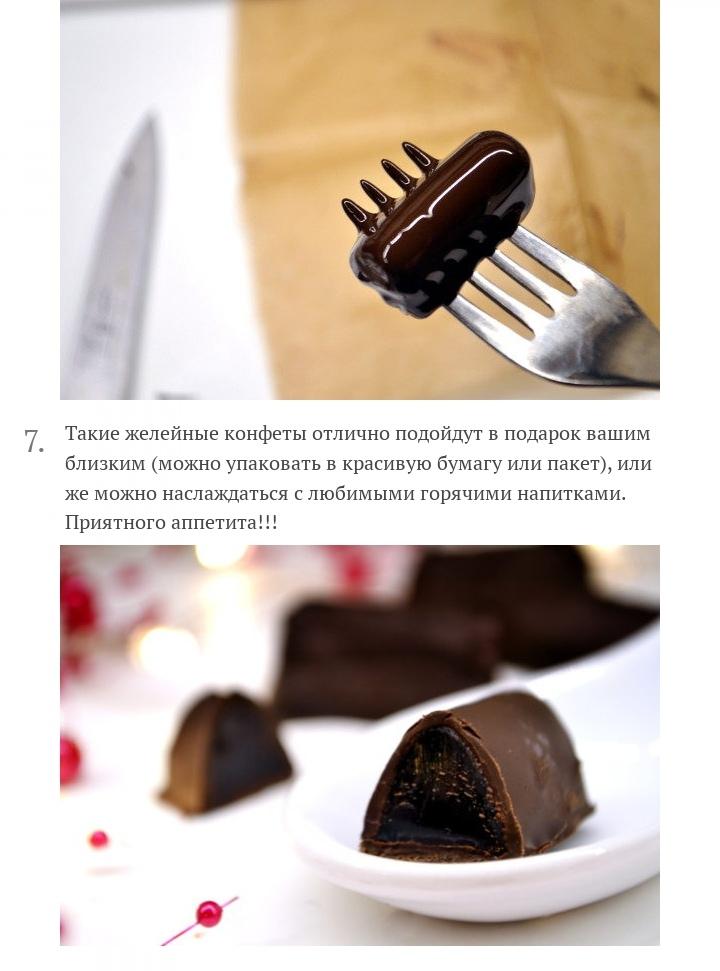 Домашние желейные конфеты, изображение №4