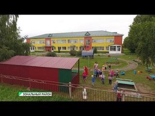 Сельские детские сады получили гранты на реализацию проектов (г., Бийское телевидение)