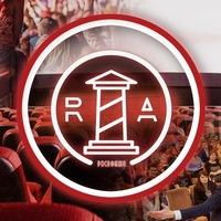 Логотип РосАфиша Саратов