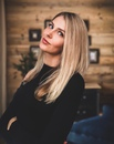 Личный фотоальбом Ани Берды