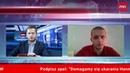 Tomasz Dorosz Nie odpuścimy warszawskiemu ratuszowi Czeka ich porażka przed sądem