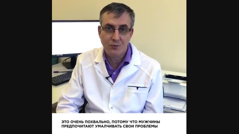 врач андролог-уролог, хирург клиники WMT Евгений Миронович Мучник