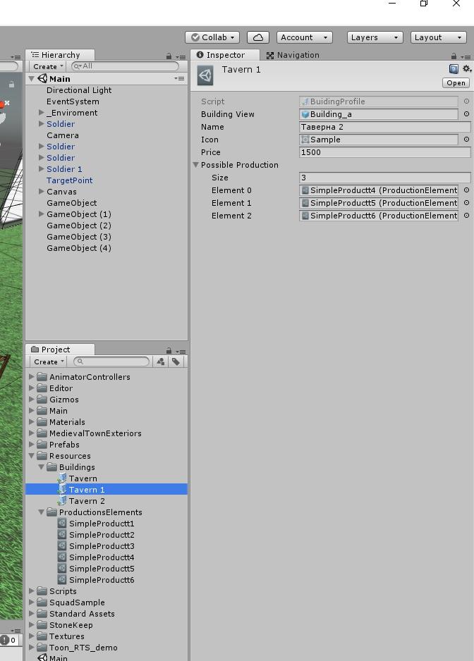 Приём использования ScriptableObject в Unity на примере зданий в стратегии + хак для редактора, изображение №6