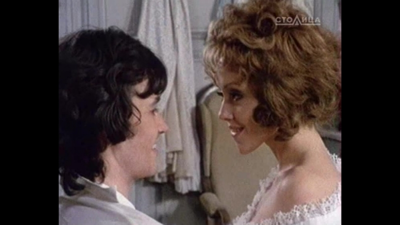 Блеск и нищета куртизанок (1 серия) (1975)