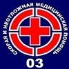 ╬ Неформальный сайт скорой помощи Feldsher.ru ╬
