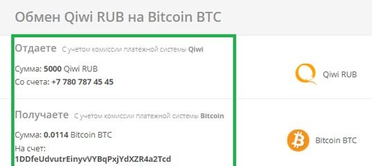 sistema di kiwi bitcoin