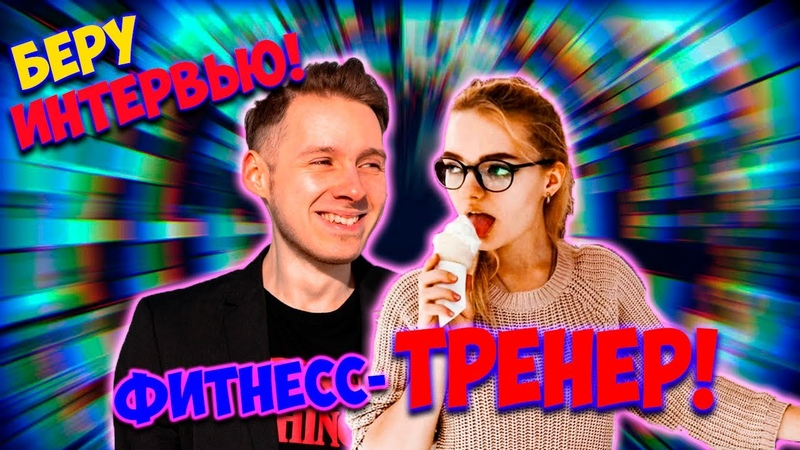 ИДУ НА СВИДАНИЕ С ФИТОНЯШКОЙ АКСЕЛЬ БЛОНСКИ ПИКАП ПРАНК 2019