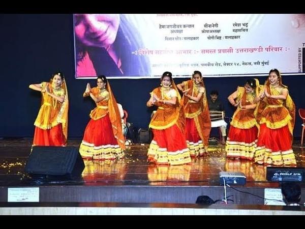 DANU KANU ME FULI BURUSHI SHIVANI SAUN BASTDI AAPDA CHARITY SHOW 2016 Devbhomi Lok Kala Udgam Trust