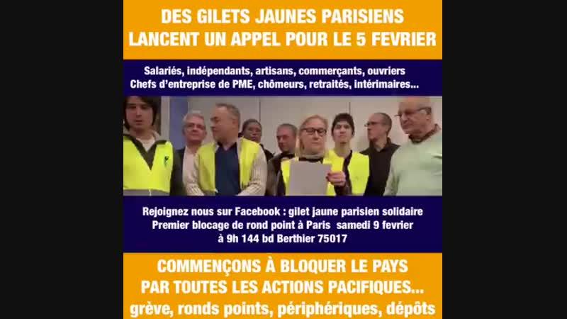 Des gilets Jaunes Parisiens lancent un appel pour le 5 fevrier pour commencer à bloquer le pays