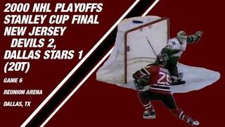 2000 Stanley Cup Final Game 6 New Jersey Devils 2, Dallas Stars 1 (2OT)