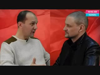 НУ ВЫ И НАТВОРИЛИ! Я ТЕРПЕТЬ НЕ МОГУ ЭТИ ХОЛЁНЫЕ МОРДЫ / Барабаш и Удальцов / Путин Медведев